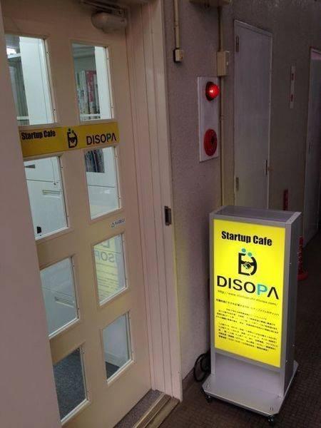 【調布駅から徒歩1分、1階】 BGMの流れるカフェ風ワークプレイス(ディソパ) 一人用ブース、フリードリンク、WiFi・電源完備!