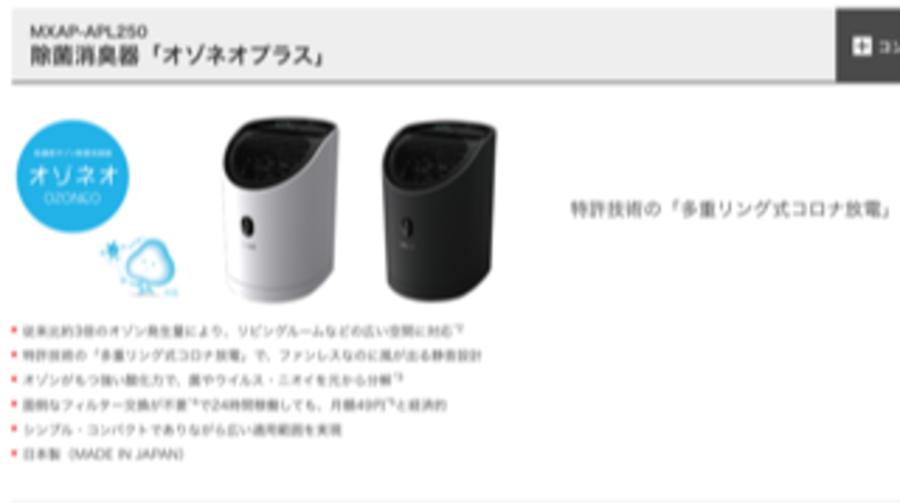 【カリクラシ西田ビル3F】渋谷東口:ヒカリエ近隣の完全個室(12名利用可)光回線♪大型TV♪空間除菌稼働中♪24H(禁煙)時間つぶしにNETFLIX
