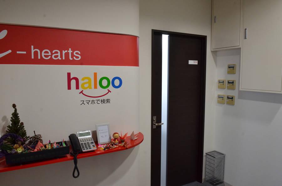 halooSPACE at吉祥寺 7F会議室