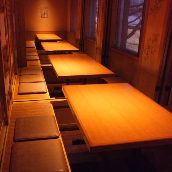 吉祥寺 北口 徒歩1分 個室 貸会議室 貸スペース レンタルスペース 全席個室居酒屋 狩人乃酒盛