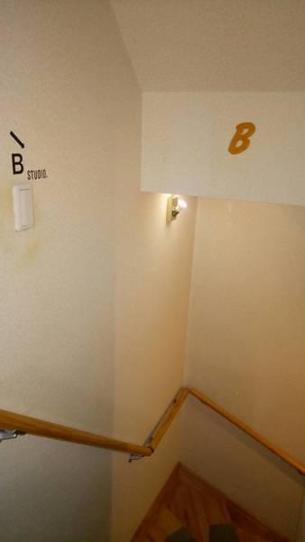 Space KINGYO B-st HASHIMOTO studio