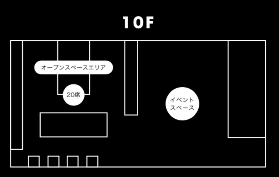 POINT EDGE ShibuyaBASE イベントスペース