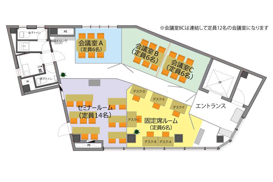 池袋コワーキングスペース FOREST セミナールーム【定員ゆったり12名】
