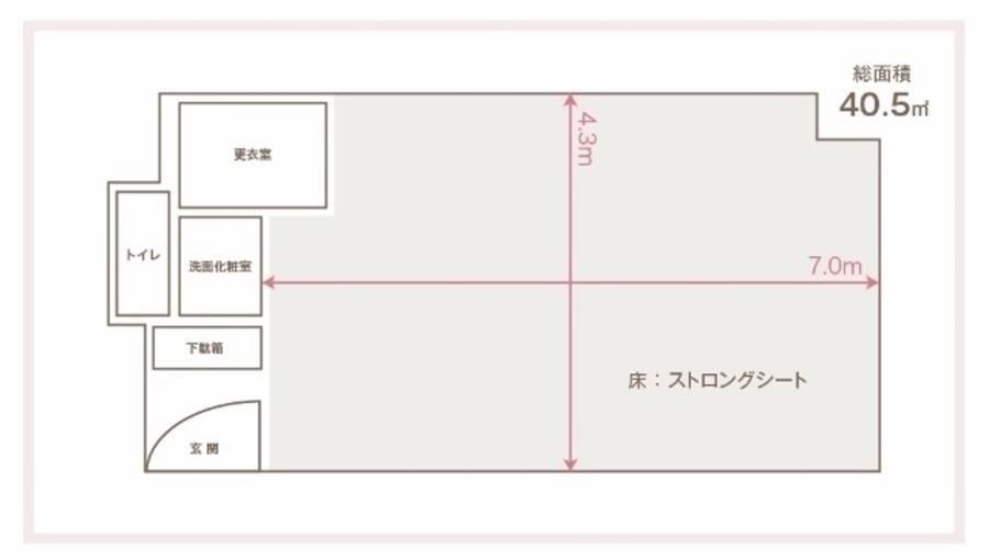 【大阪上本町】レンタルスペース・スマイル
