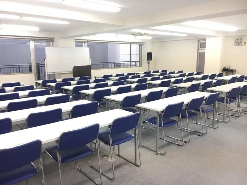 【田町駅徒歩5分】貸し会議室90席(最大150名収容可能)備品貸出無料