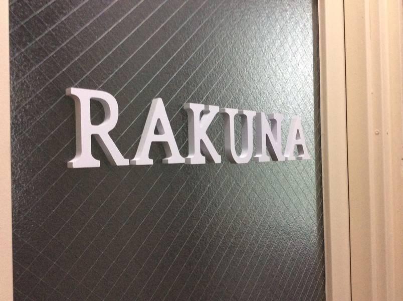 RAKUNA 新橋SL広場 (B号室)【期間限定390円キャンペーン実施中】新橋駅すぐ!最大10名!会議におススメ!