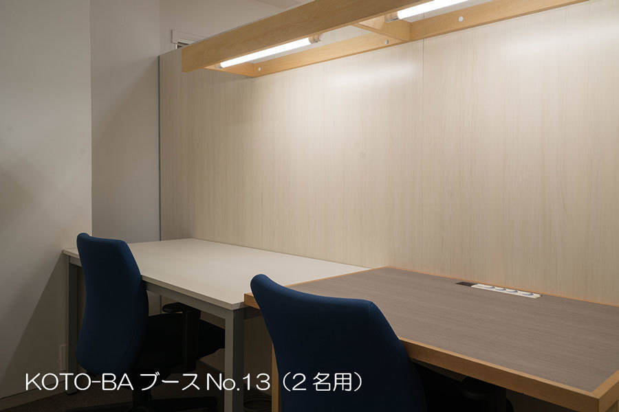 【淡路町B7徒歩5秒/個室】神田・神保町・御茶ノ水 徒歩圏 KOTO-BAブース13