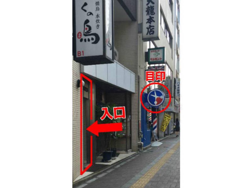 東京・四ツ谷 貸会議室 フレンドリンクセミナールーム