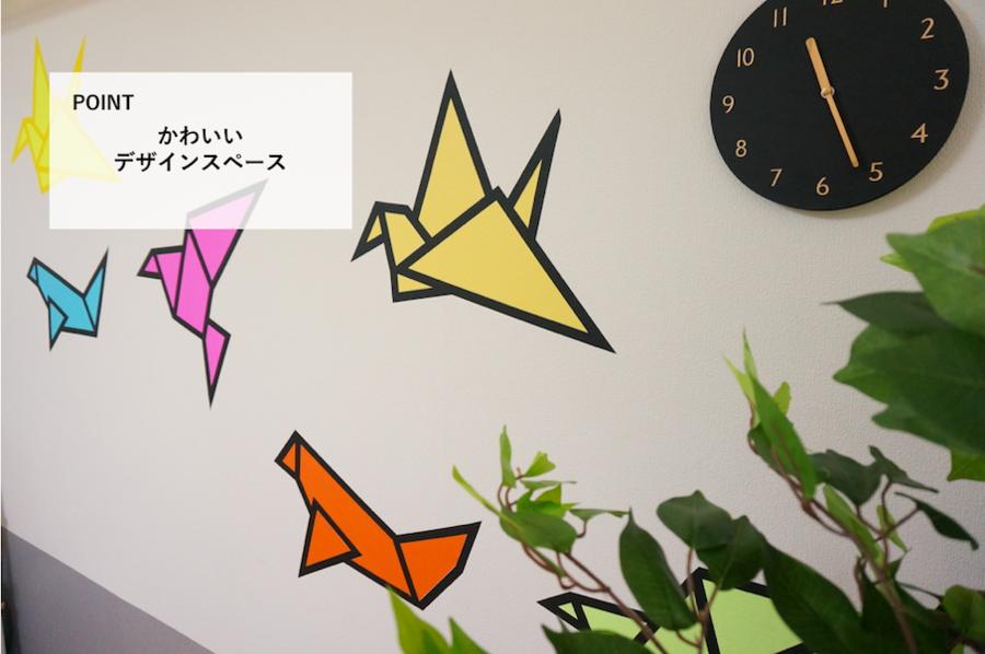 <バード会議室>★五反田駅徒歩2分★ゆったり10名★女性利用多数★WIFI・プロジェクター有り★