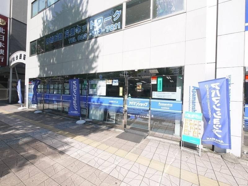 仙台駅徒歩8分 パーテーション仕切り(4名)A