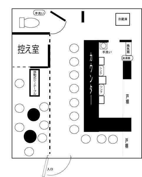 沼袋3分 24H プロジェクター キッチン wifi カラオケ 製氷機 ケータリング  パーティやイベント、1日喫茶店/バーに最適♪