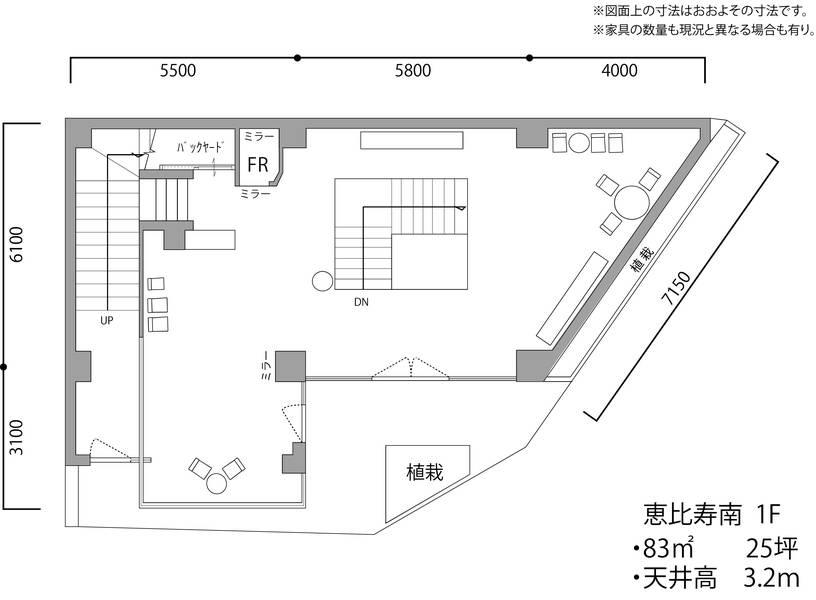 レンタルスペースさくら 恵比寿南 1F/BF | 恵比寿駅5分の好立地。ガーデンプレイス付近・路面に面した開放的な空間。の写真