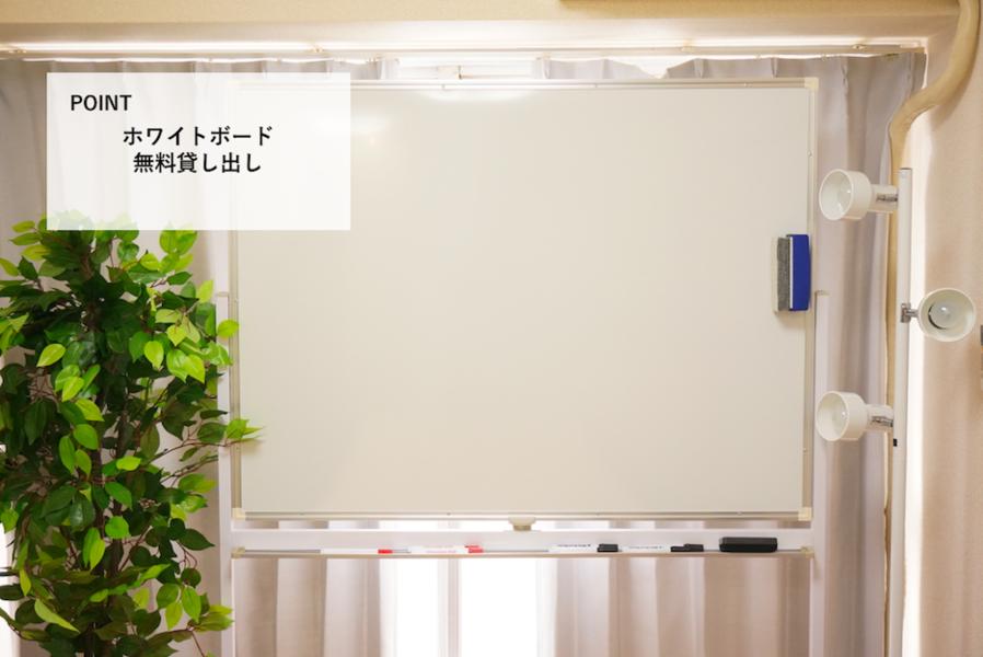 <アーバン会議室>【池袋駅東口4分】ヤマダ電機そば・10名収容・WIFI/プロジェクター無料♪