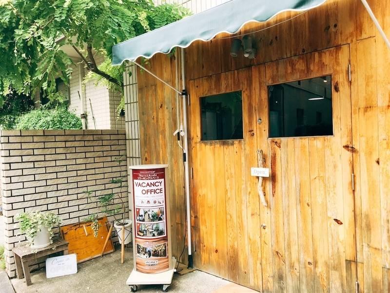 【席利用】五反田・大崎最寄りのコワーキングスペース VACANCY OFFICE GOTANDA