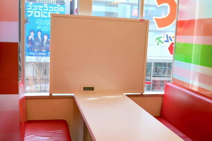 渋谷駅すぐ 半個室テーブルスペース