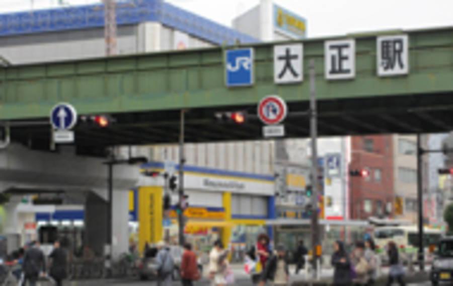 大正駅前レンタルスペース