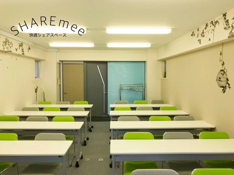 広々★MAX35名の充実設備の市ヶ谷本格セミナールーム★取材・撮影可の写真