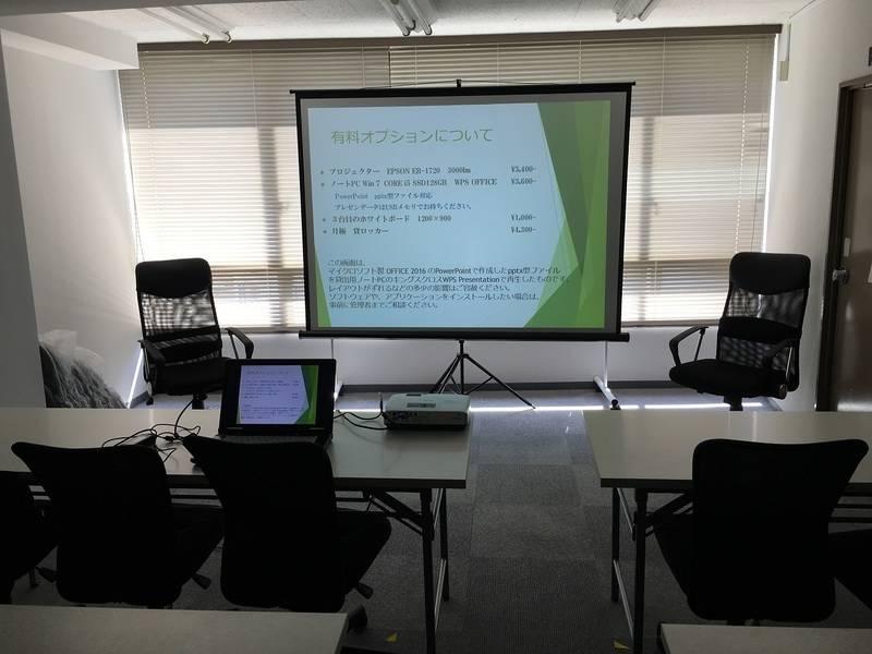 江戸通り沿い 広々講習・会議スペース 「ソレイユ」  ~ free Wi-Fi