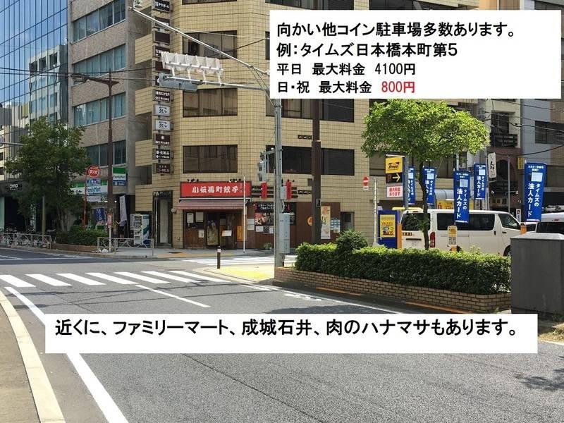 江戸通り沿い 広々講習・会議スペース ソレイユ