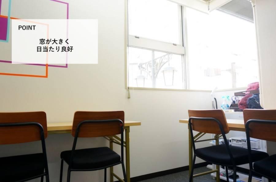 <スクエア会議室>リモートワーク・テレワークにも最適!五反田駅3分・WIFI/プロジェクター無料・完全個室・リピート率90%以上♪