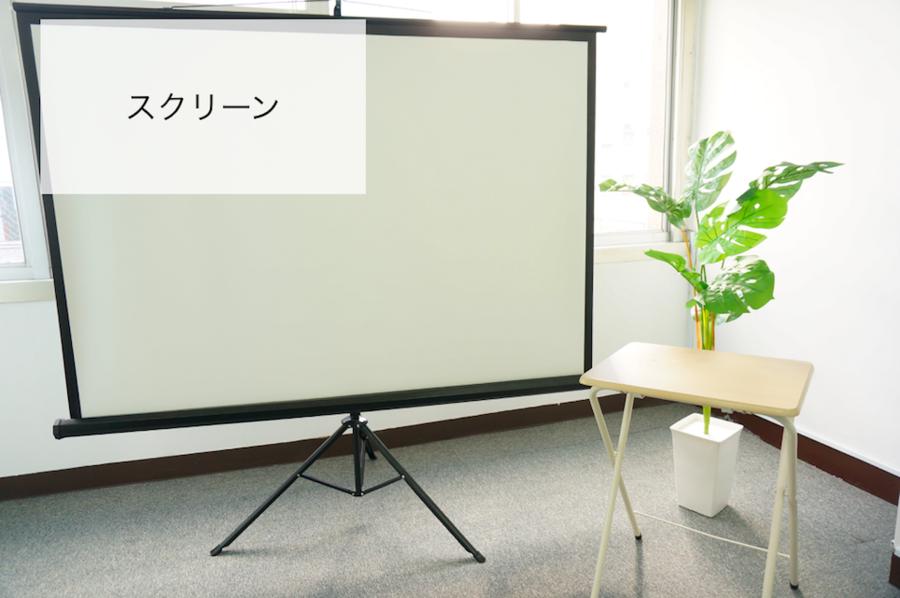 <ローズ会議室>【東京駅徒歩1分!!】ゆったり26人収容☆WIFI・プロジェクター無料!