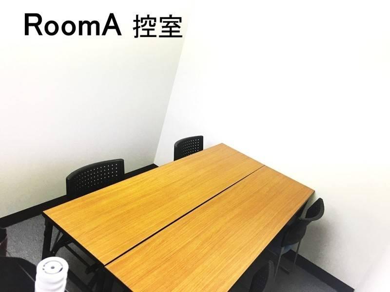 【越谷・34名・プロジェクターなど充実の無料設備】越谷 RoomA