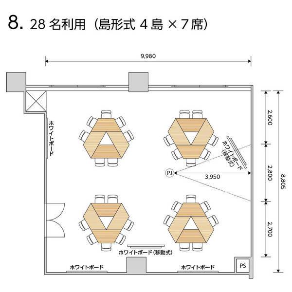 【品川駅前・ゆとりの90㎡】ワークショップや研修、会社説明会に最適