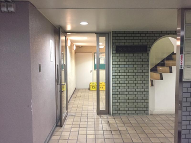 六本木駅2分!安心のLaQoo運営サロンが六本木駅近の落ち着いたレトロビル