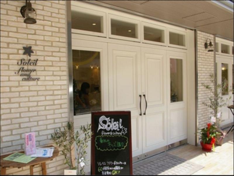 【立花駅2分】大阪から10分!パーティや料理教室に人気のレンタルキッチン♪撮影もOK クッキングスタジオ(レピス1F)