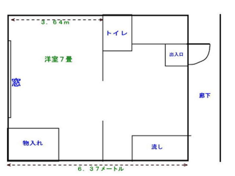 【東急東横線日吉駅すぐ】少人数に最適なアットホームな個室の静かなレンタルスペース