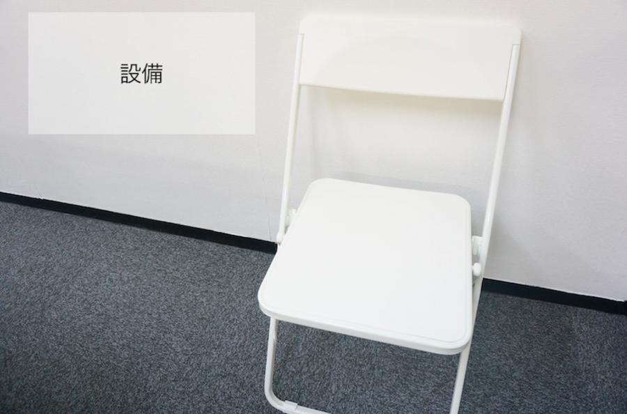 <リーフ会議室>リモートワーク・テレワークにも最適!⭐️浜松町より徒歩3分⭐️ゆったり20名収容!大型ホワイトボード・WIFI・プロジェクター無料!