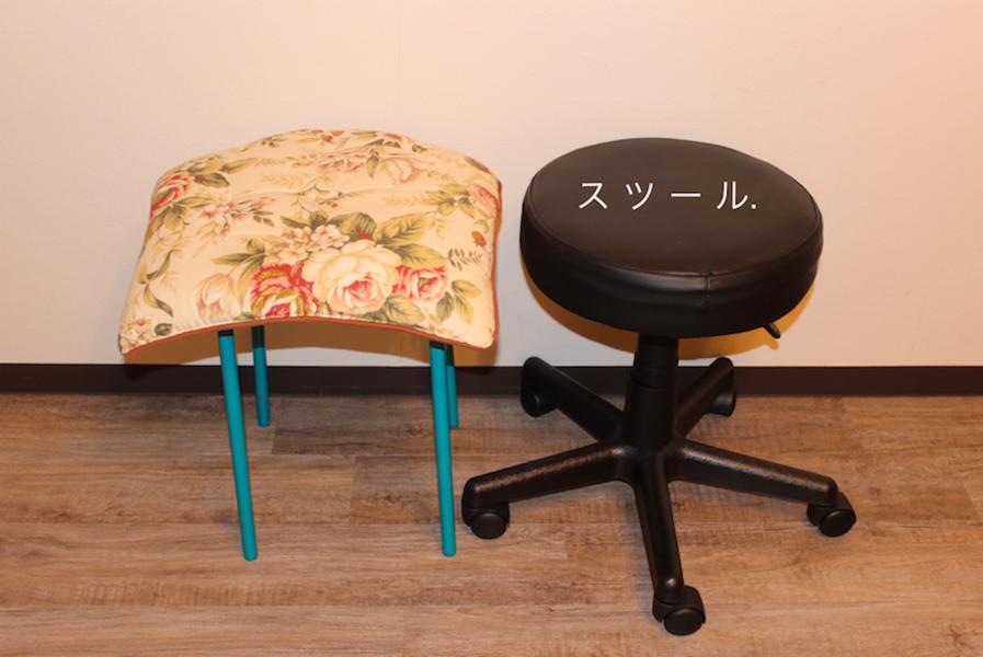 【新宿】リクライニングチェア/和敷布団完備/ダイニングテーブル完備!☆サロンとして、会議室として☆