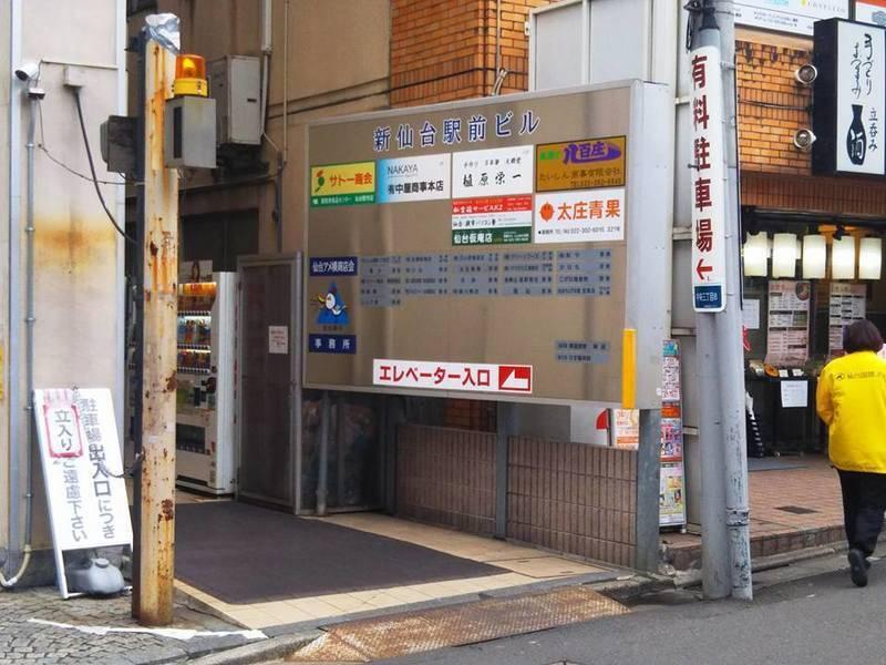 仙台駅徒歩1分!格安ハイグレード会議室 最大12人収容可