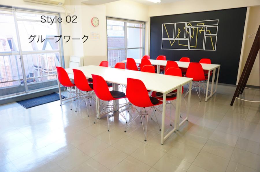 <kurenai会議室>リモートワーク・テレワークにも最適!高田馬場駅徒歩4分♪WIFI/プロジェクター無料・ゆったり20名収容