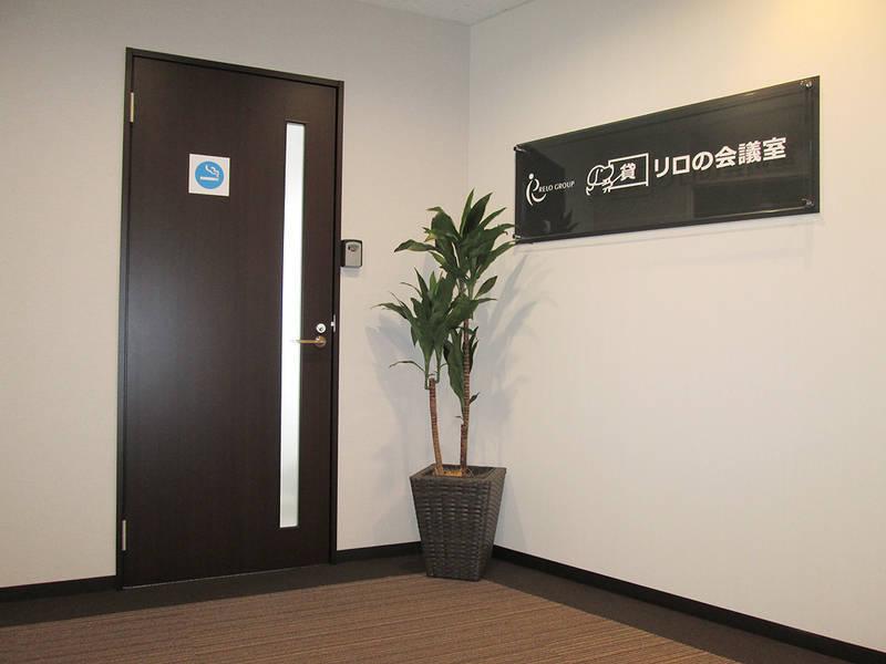 【新宿】駅近★キレイな「新宿プリンスRoom A」