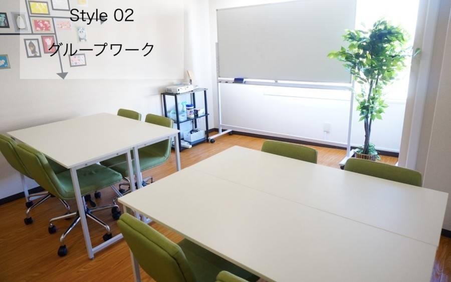 <グリーン会議室>渋谷駅から徒歩3分!12名収容♪WiFi/ホワイトボード/プロジェクタ無料