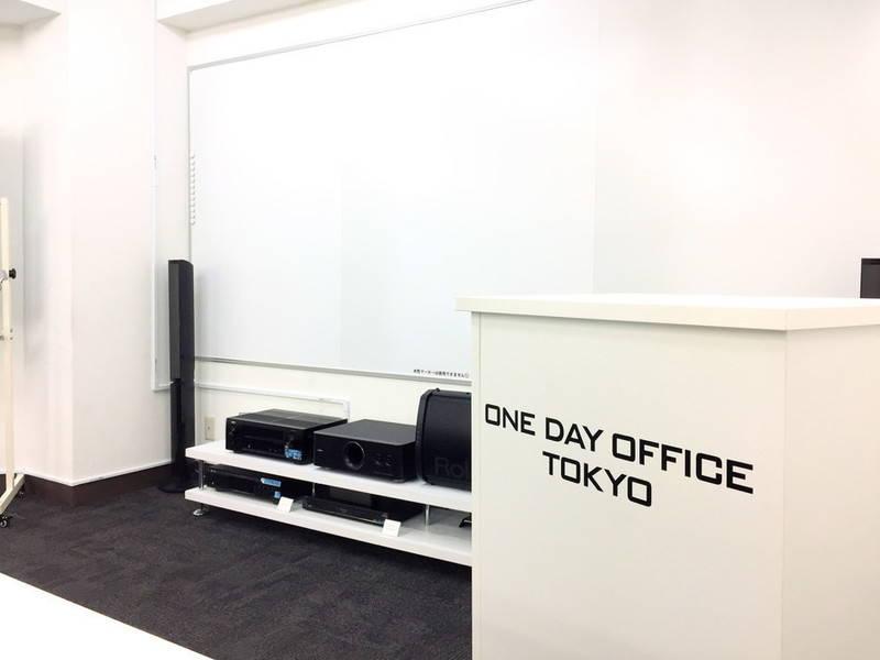 【朝会・交流会主催者向け】代々木駅前 セミナー会場・会議室 ワン・デイ・オフィス・トーキョー(ONE DAY OFFICE TOKYO)