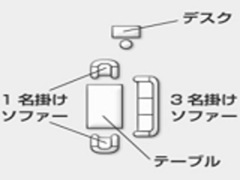 ホテルローズガーデン新宿 桔梗(別館3F)