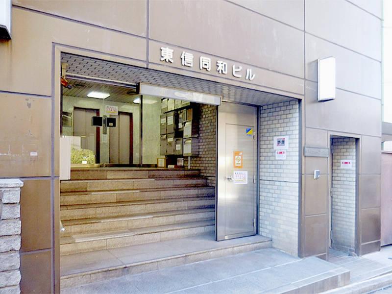 新宿三丁目徒歩3分 スペースA 6名用 ミーティングスペース