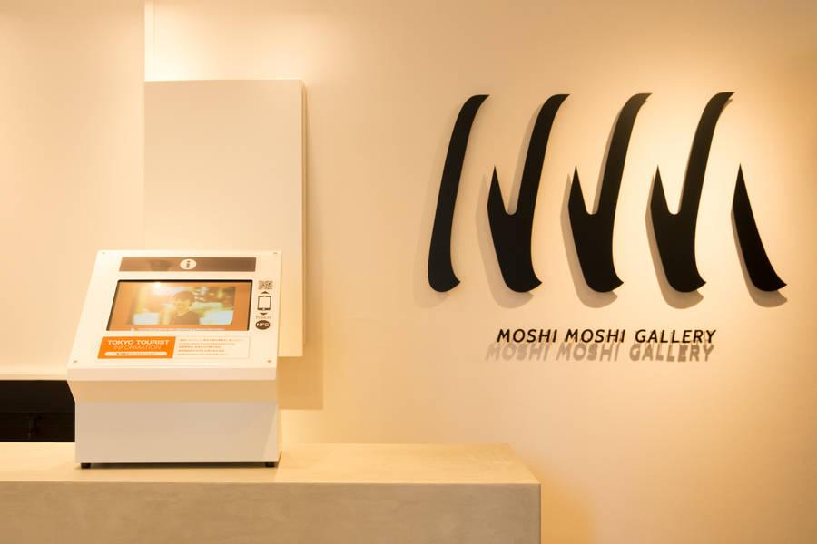 【原宿】 MOSHI MOSHI GALLERY
