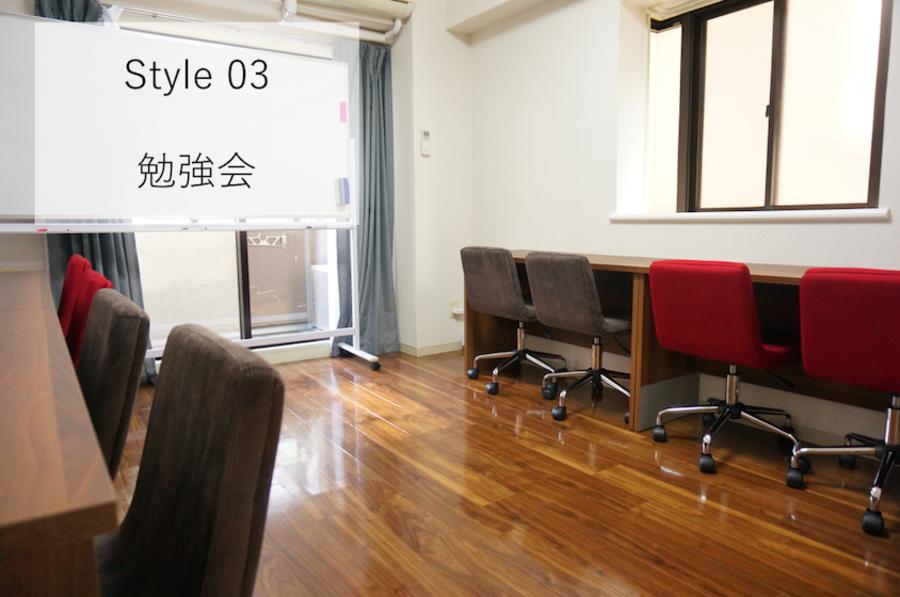 <ベル会議室>町田駅から徒歩4分♪10人収容!wifi/ホワイトボード/プロジェクタ無料