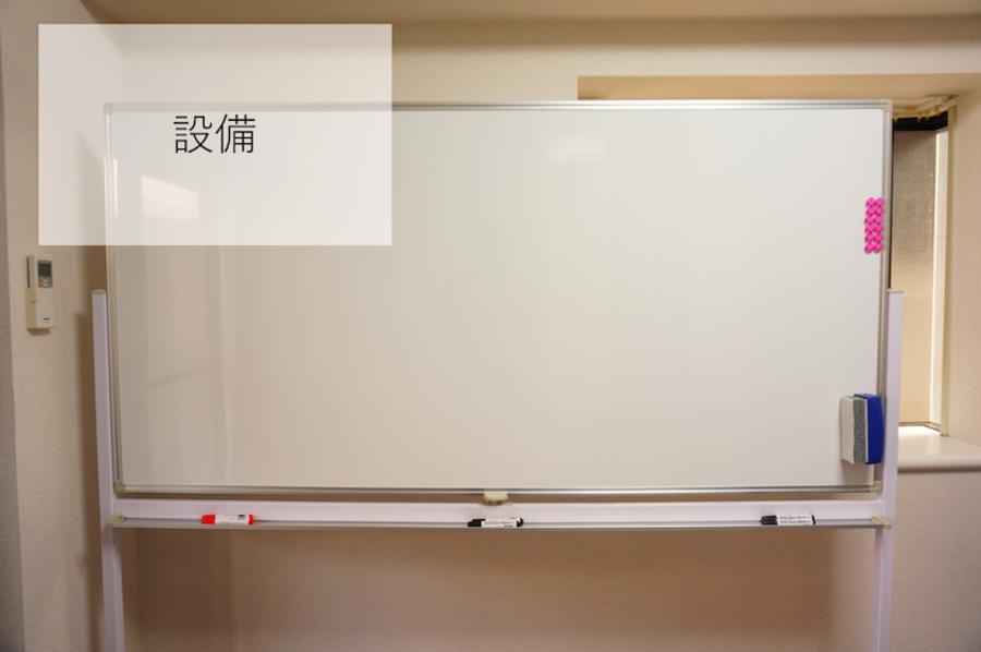 <ベル会議室>リモートワーク・テレワークにも最適!町田駅から徒歩4分♪10人収容!wifi/ホワイトボード/モニター無料