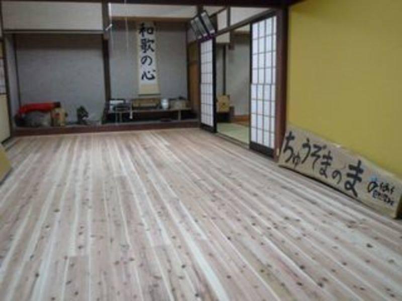 富山の古民家「あんちゃんばあちゃんち」