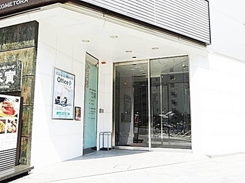 【名古屋駅より徒歩5分】名古屋会議室 タイムオフィス名古屋駅前店 Time E Aプラン(09:00~12:00)【大小25室の複合型会議室】
