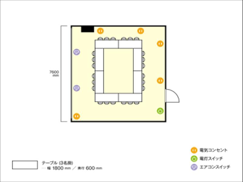 【高岳駅より徒歩8分】名古屋会議室 日本棋院中部会館ビル名古屋東片端店 第3会議室【広々とした貸し会議室】