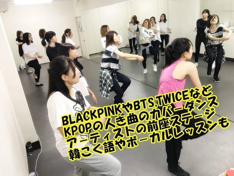 神戸JR三宮駅から徒歩5分、ダンス、ボーカルスタジオ、韓国語教室 FANCY(フェンシ)