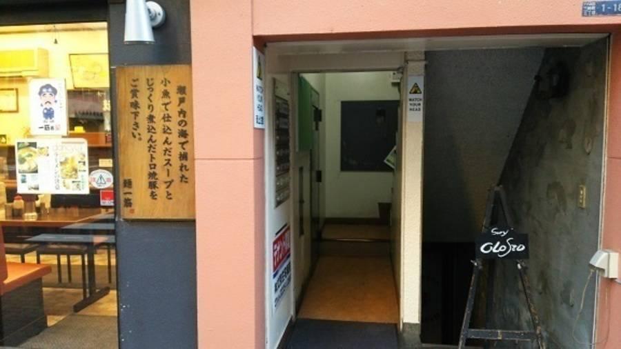 【水道橋・神保町】格安★駅チカ「MH水道橋」6F会議室