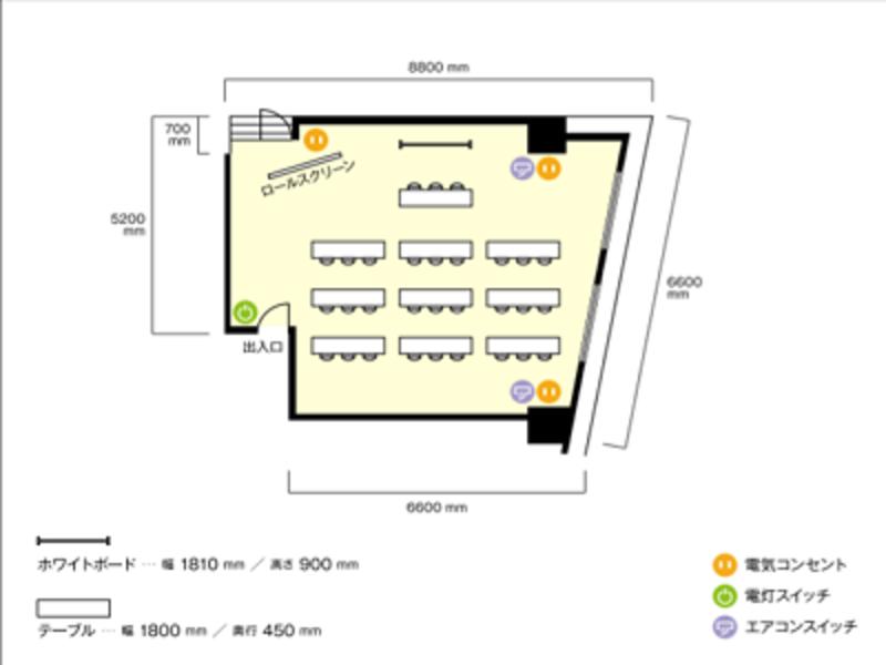 【梅田駅より徒歩7分】大阪会議室 若杉大阪駅前ビル店 第1会議室【1時間から利用可能!リーズナブルな会議室】