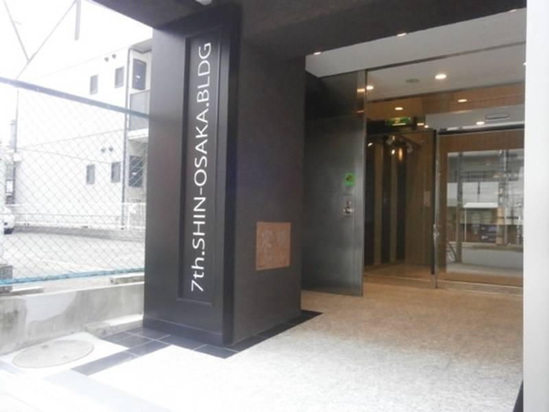 【室料10%OFFキャンペーン中!】大阪会議室 第7新大阪ビル店 第1会議室【新大阪駅より徒歩5分】