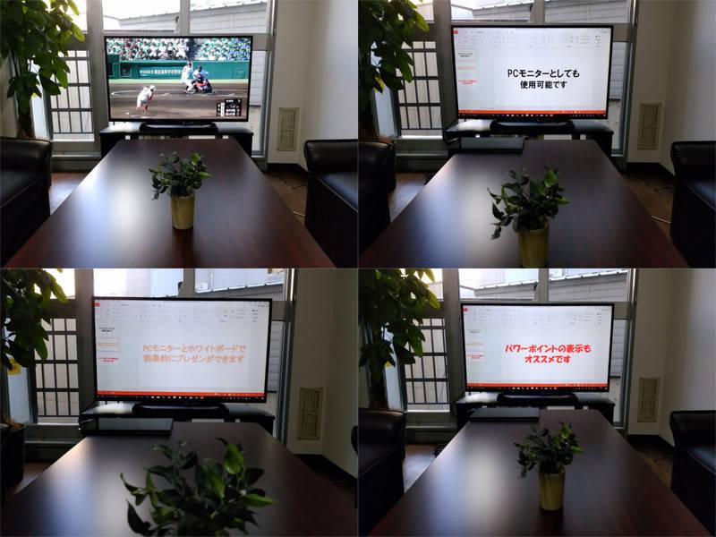 ★TV有★【池袋駅東口3分】会議室/応接室 by AnInnovation
